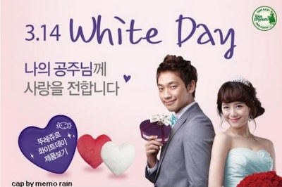 A19E5ED3-B648-41A4-B7CF-16DB2575335A Celebrating Valentines Day in South Korea