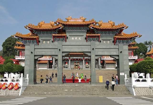Điểm tham quan Đài Loan