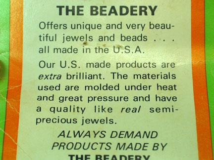 the-beadery-label.jpg