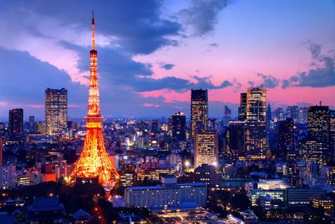 Thủ đô Tokyo, Nhật Bản