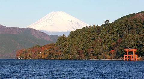 Hakone gần núi Phú Sĩ.