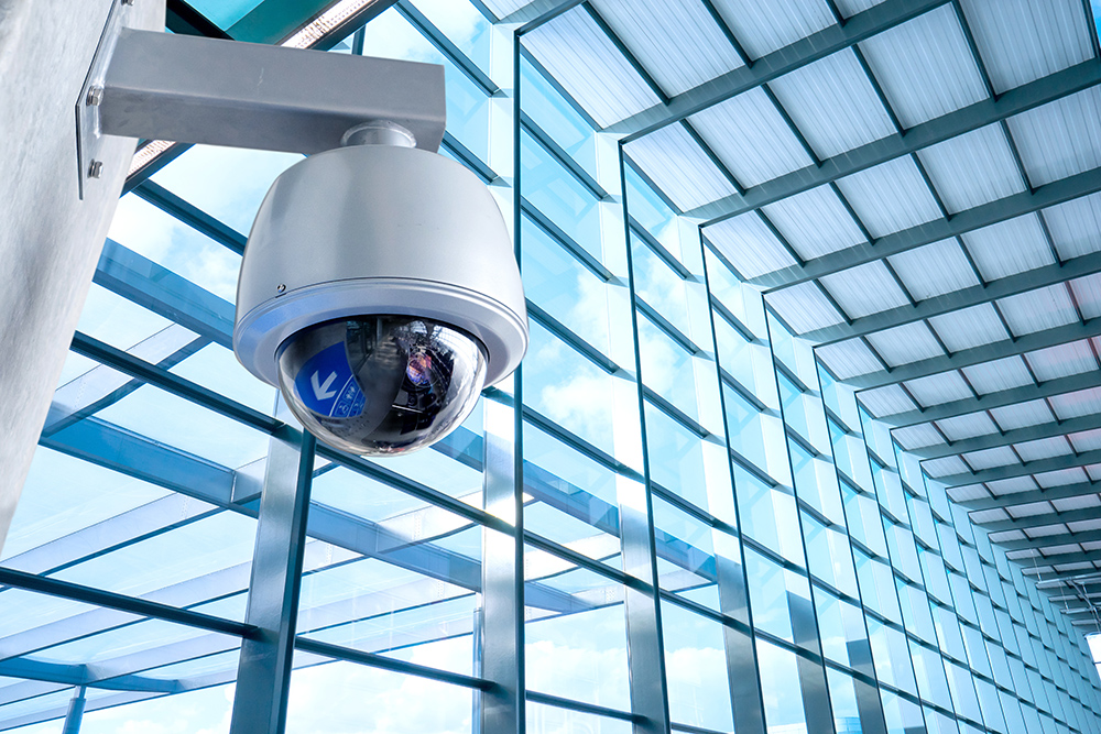 CCTV Buesiness Security