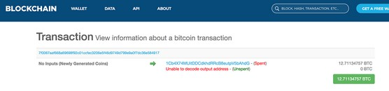 cryptocurrency mining transactions