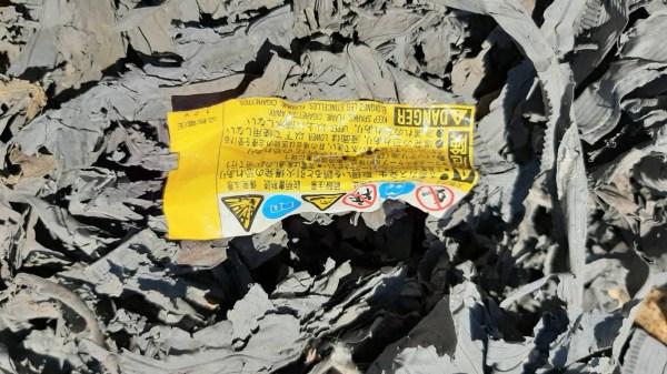 Търсят опасни отпадъци край Пловдив - DUNAVMOST.com