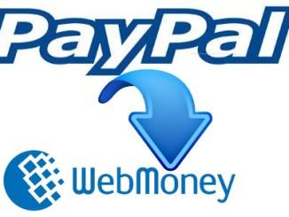 Da paypal a webmoney