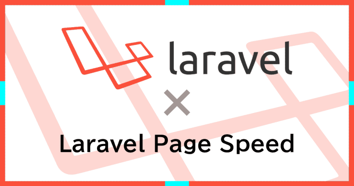 laravel page speed php open-source projects