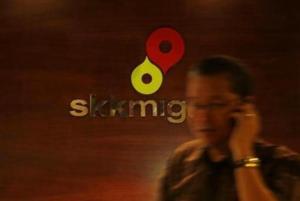 Lobi kantor SKK Migas.