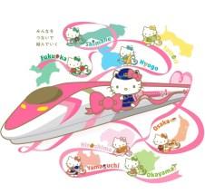 hello-kitty-shinkansen-7