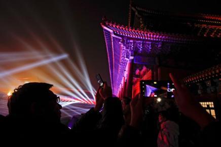Forbidden-City-light-show-2019