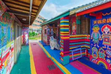 rainbow-city-taichung-taiwan-8