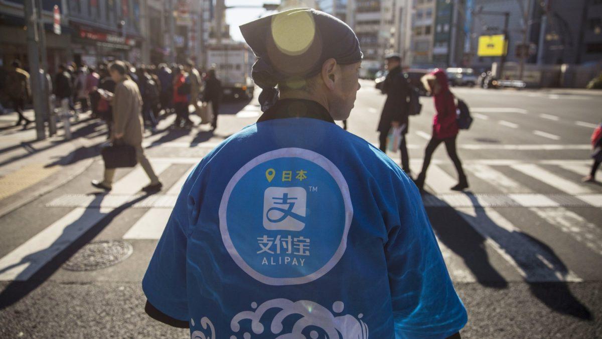 E-ticaret Dünyası cover image