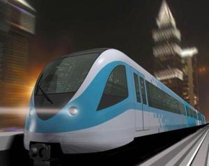 Dünyadaki İlk Metro