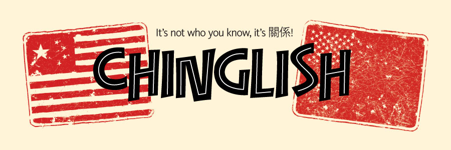 what-is-Chinglish