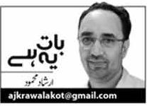 Irhad Mehmood