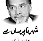 London-Overseas Pakistanis k darmiyyan – Mujahid Barelvi