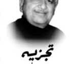 Ata ur Rehman