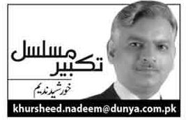 Khursheed Nadeem