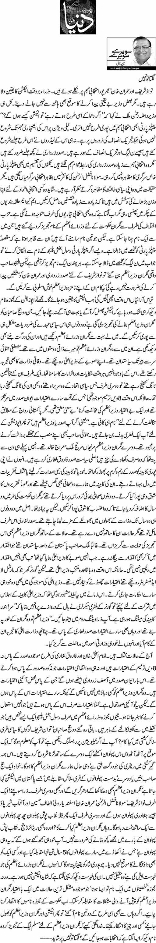 Lagta to nahi - Nazeer Naji
