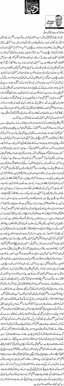 Hamari Jumhooriyyat Bari Nahi Hoti - Nazeer Naji