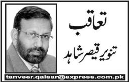 Balochistan Main Teachers Ka Inkar Aur Janab Akhtar Maingal - Tanveer Qaiser Shahid