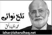Saqib - Talkh Nawi - M.Izhar Ul Haq
