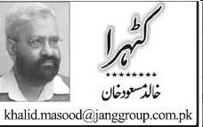 Khalid Masood Khan