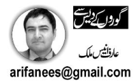 Arif Anees Malik