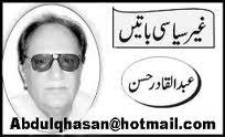 Mian Sahib Maulana Room Ky Darwaishon Ky Watan Main - Abdul Qadir Hassan