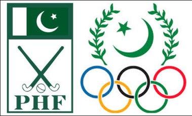 Pakistan Hockey Team Ky Asian Games Main Shirkat Khatry Main