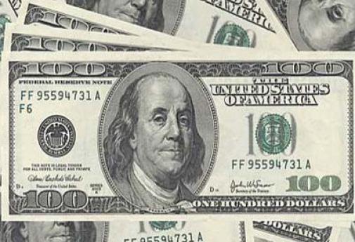 Inter Bank: Dollar 99 Rupees Ka Ho Giya