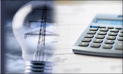 Hakumat Ny Bijli Ki Qeematun Main 5 Rupees Fi Unit Izafa Kar Diya