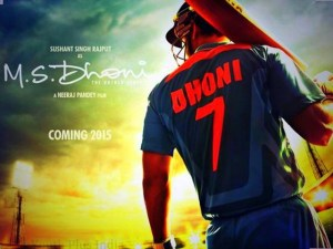 M.s dhoni movie