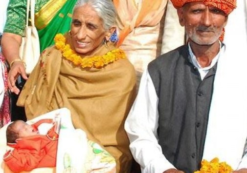 Bharti Khatoon 70 Saal Ki Umar Main Dunya Ki Moamar Tareen Maa Ban Gayin
