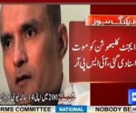 RAW agent Kulbhushan Yadav sentenced to death