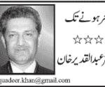 dr. abdull qadir