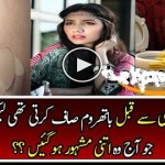 mahira khan funny video