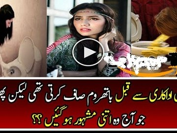 mahira khan funny video