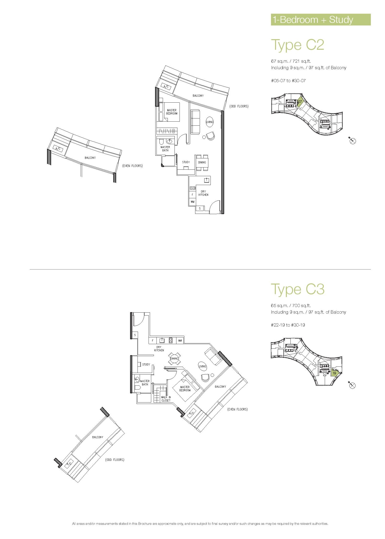 Duo Residences 1 Bedroom + Study Floor Plan Type C2, C3