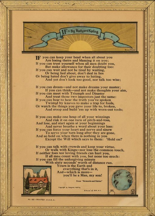 "House of Art Gift Motto - ""If"" by Rudyard Kipling"