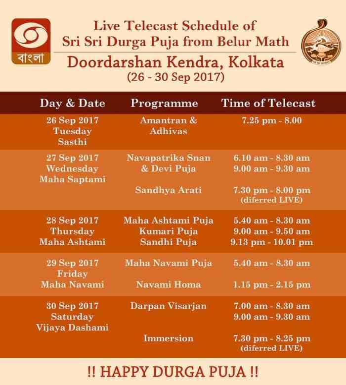 Durga Puja live telecast