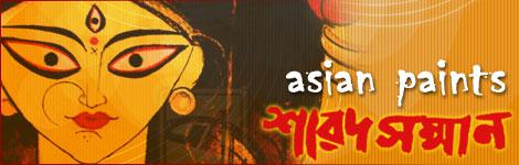 Asian Paints Sharad Shamman