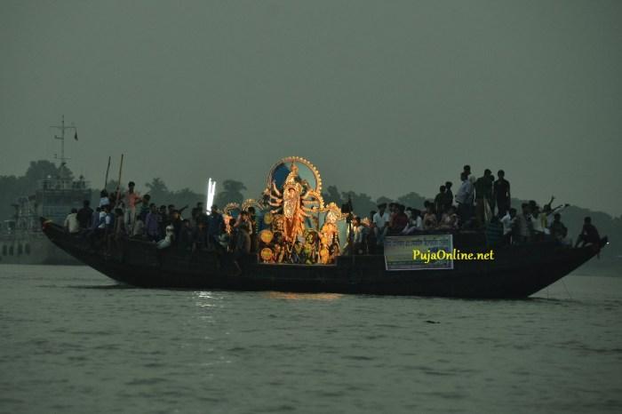 Durga Maa Visarjan Takki 2016