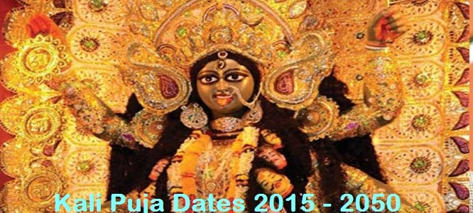 When will be Kali Puja in 2015 to 2050