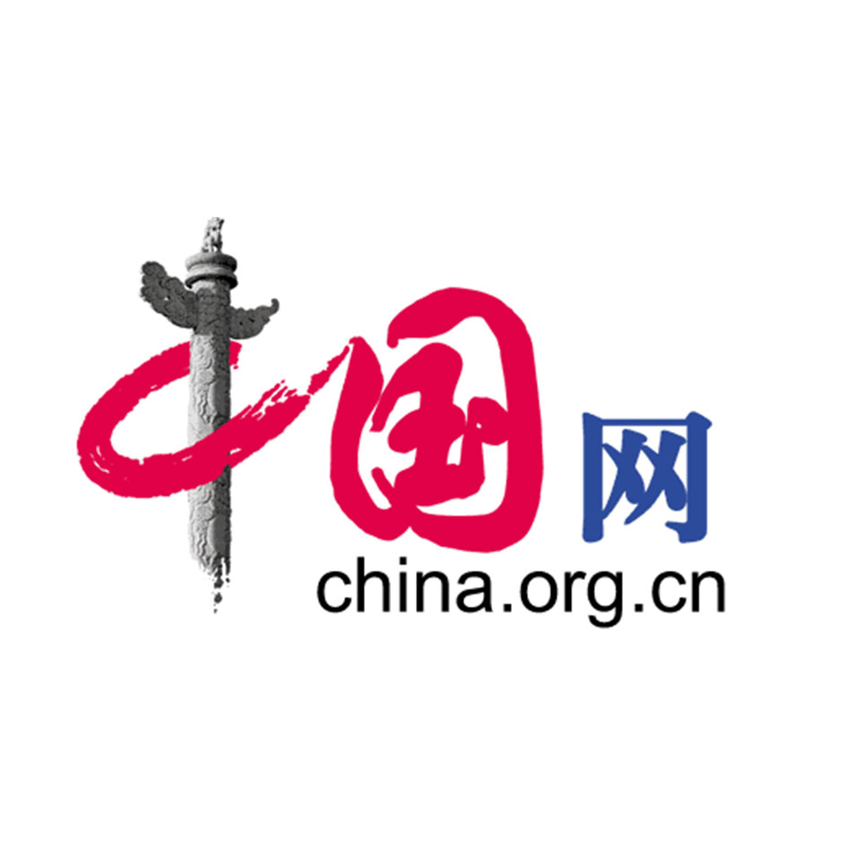 ZGW logo