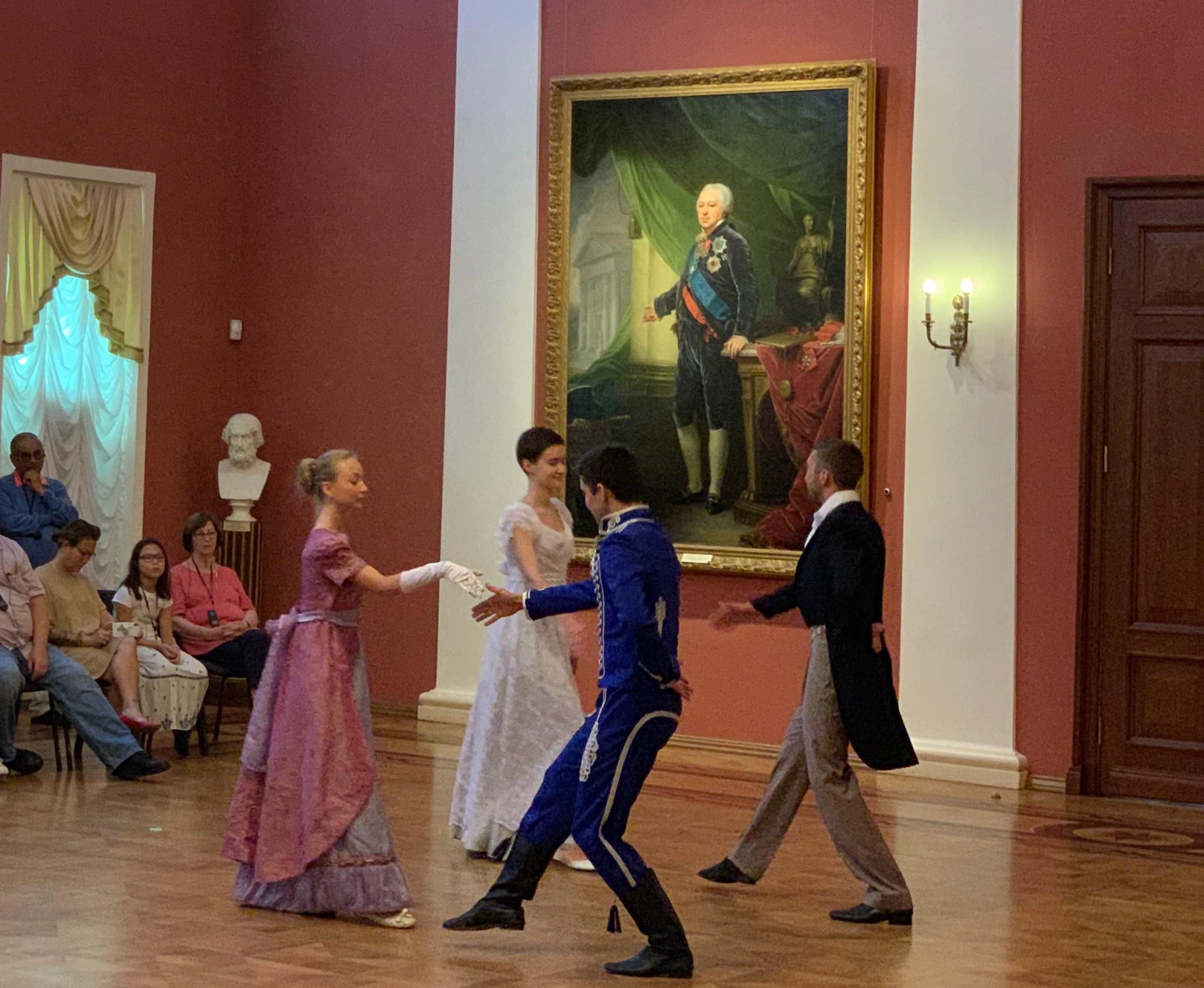 Dancing Govenors Palace Yaroslavl