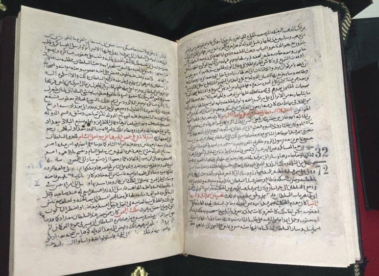 Hat sanatıyla yazılmış bir başka el yazmasında ise eski İslami hukuk sistemi detaylıca anlatılmış.