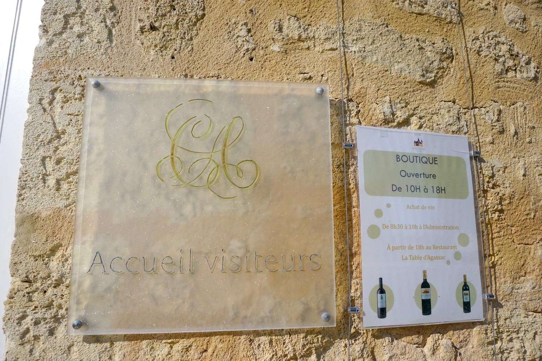 chateau-dagassac-route-des-vins-bordeaux-gironde-blog-aquitaine-voyage-tourisme-bonnes-adresse-01