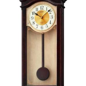 Ellingsworth Pendulum Clock