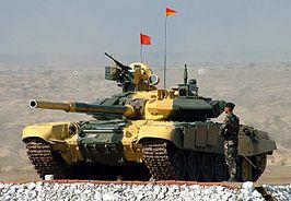 T90 MS