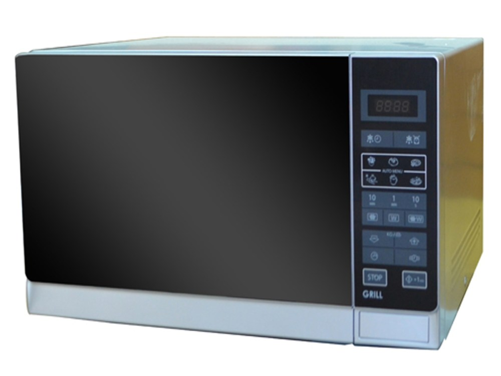 sharp r 75mts 220 volt 25l microwave oven with grill